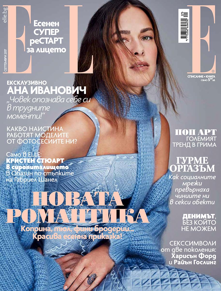 Ana Ivanovic - ELLE Bulgaria